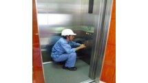 Büyükçekmece Asansör Bakım Arıza Tamir